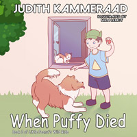 When Puffy Died -- Judit Kammeraad